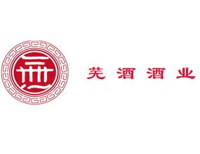 安徽芜酒酒业有限公司