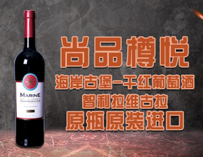 尚品樽悦(北京)国际贸易有限公司