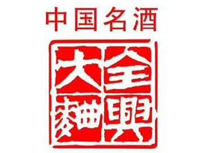 深圳晟德华商(国际)贸易有限责任公司