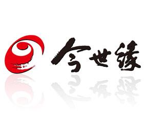 江蘇今世緣酒業銷售有限公司(山東大區)