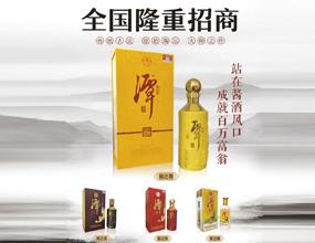 四川酱之潭酒业营销有限公司