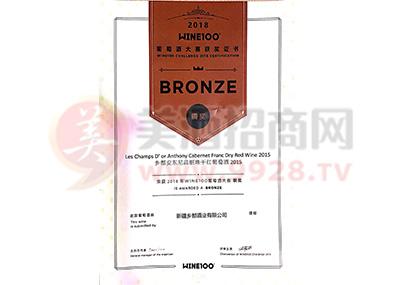 乡都安东尼品丽珠干红葡萄酒2015荣获2018年WINE100葡萄酒大赛银奖