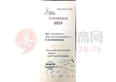 乡都安东尼品丽珠干红葡萄酒2014荣获第八届亚洲葡萄酒质量大赛金奖
