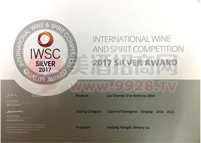 乡都安东尼赤霞珠干红葡萄酒2014荣获IWSC国际葡萄酒大赛银奖