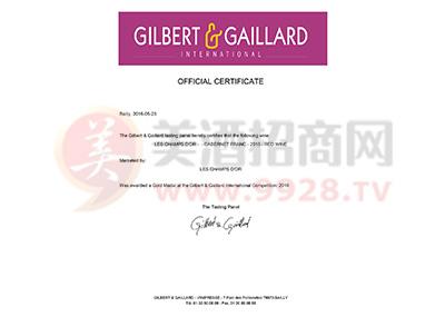 乡都安东尼典藏干红葡萄酒2013荣获法国吉伯特葡萄酒大赛组委会金奖
