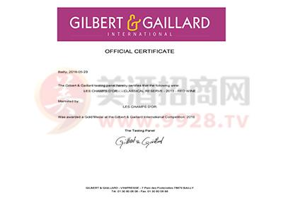 乡都安东尼品丽珠干红葡萄酒2013荣获法国吉伯特葡萄酒大赛组委会金奖
