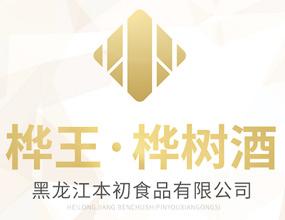 黑龙江本初食物无限公司