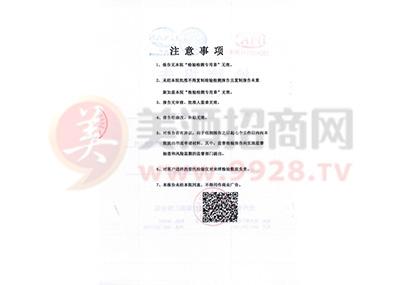2018白金老酱酒(N15)质检报告4