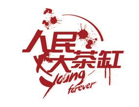 沈阳堃之城贸易有限公司