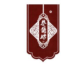 南阳叁酱坊酒业有限公司