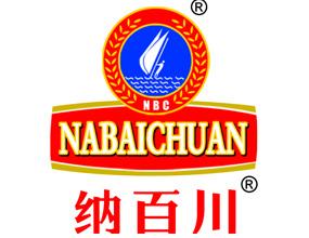 青岛纳百川啤酒有限公司