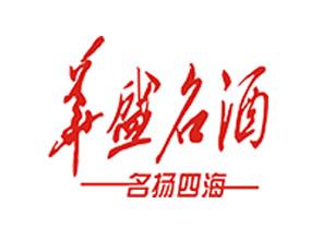 贵州省仁怀市华盛名酒业销售有限公司