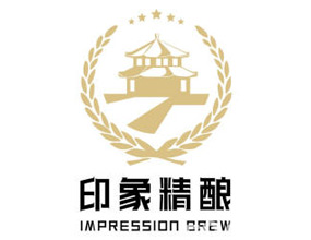 青�u印象精�啤酒有限公司