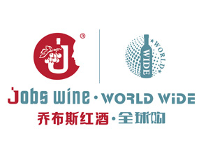 天津乔布斯国际贸易酒业有限公司 新闻