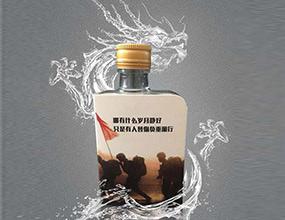 瀏陽河青春歲月小酒全國運營商