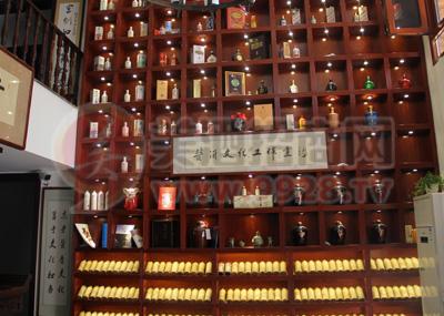 酱酒文化工作室1号馆