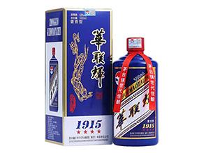 贵州省仁怀市茅台镇华联辉酒业有限公司