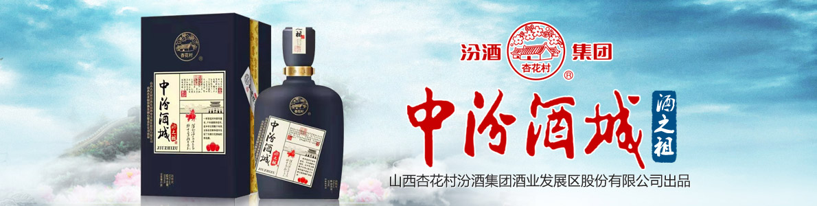河南尊邦酒业有限公司