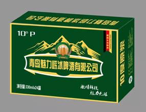 青岛魅力崂冰啤酒有限公司