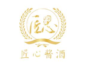贵州匠心酱酒股份有限公司