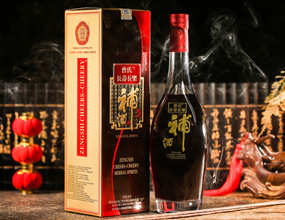 贵州寿乐源商贸有限公司