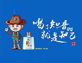 黄鹤楼酒业有限公司