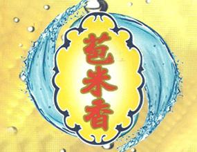 吉林省苞米香酒業有限公司