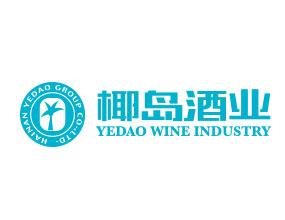 海南椰島酒業發展有限公司