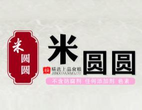 四川米圆圆酒业有限公司
