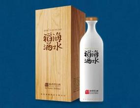 青岛袁米造生物科技有限公司