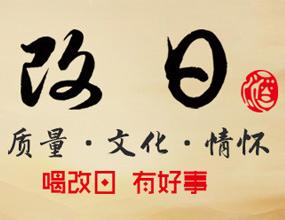 四川省郫酿实业有限公司