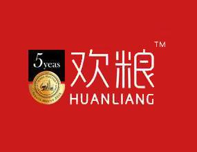 吉林省欢粮酒业无限公司