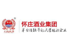 贵州怀庄酒业(全体)无限义务公司怀庄窖龄系列