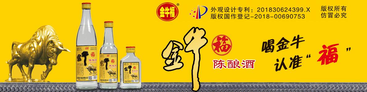 北京首府酒业无限公司
