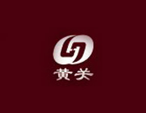 西安皇酒酒业有限公司