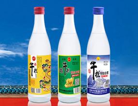 北京酒国演义酒业有限公司
