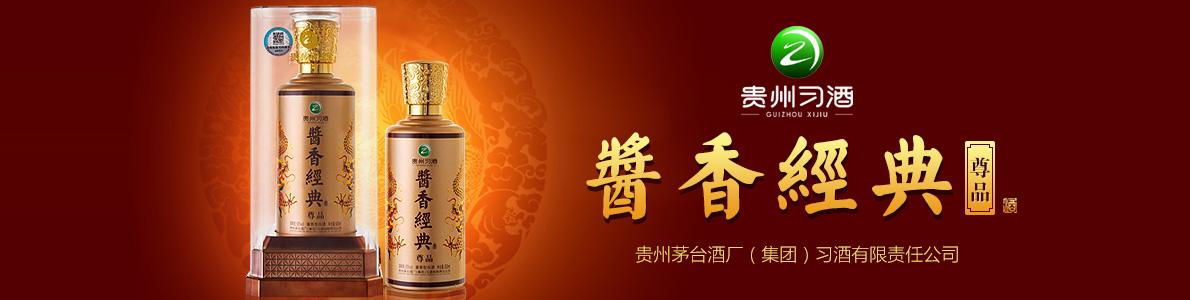 贵州盛世欣源酒业有限公司