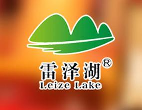 菏泽市雷泽湖农林特产有限公司