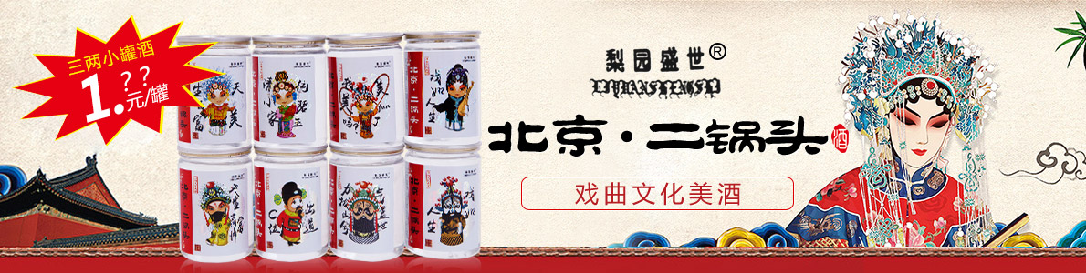 北京御林山�f酒�I有限公司
