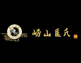 崂山匡氏道饮全国运营总部