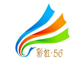 彩虹五十六(北京)原創文化有限公司