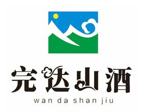 黑龍江完達山酒業有限責任公司