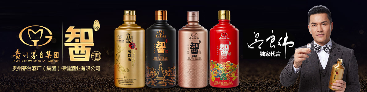 贵州知酒堂酒业发卖股分无限公司