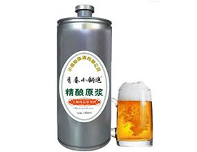青岛小钢炮啤酒有限公司