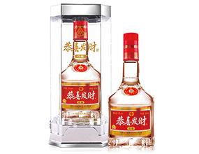 四川甲骨文酒业有限公司