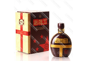 四川老战士酒业有限公司