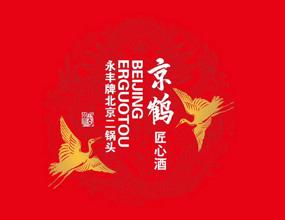 北京晟隆合品贸易有限公司