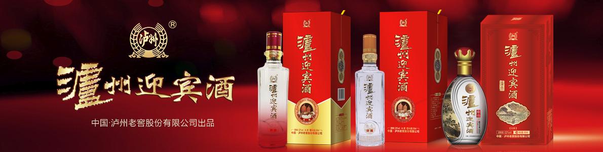 四川聚香国源酒业有限公司