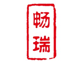 牡丹江畅瑞原浆啤酒无限公司