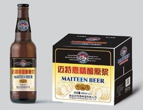 青岛迈特恩啤酒有限公司